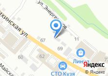 Компания «Xanavi автоцентр» на карте