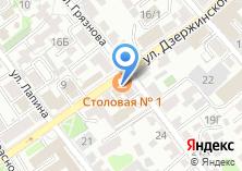 Компания «СибЭнергоРемСтрой» на карте