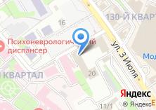 Компания «Клиника сибирского здоровья» на карте