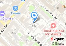 Компания «Культурный центр Александра Вампилова» на карте