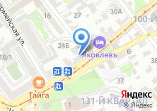 Компания «Метрика» на карте