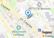 Компания «Иркутский некрополь» на карте