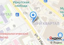 Компания «Иркутский областной краеведческий музей» на карте