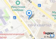 Компания «Чароитовая комната» на карте