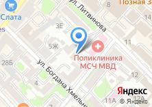 Компания «Руммикс» на карте