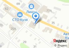 Компания «ФордШоп» на карте