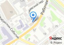 Компания «Show time» на карте