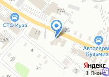 Компания «СПЕЦ 38» на карте