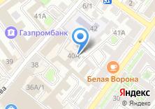 Компания «Аэробус» на карте