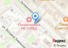Компания «Байкальский Легион» на карте