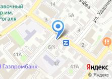 Компания «Ландшафтное бюро Юлии Медведевой» на карте