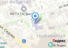 Компания «АверсПринт» на карте