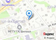Компания «Чистые технологии Байкала» на карте