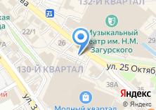 Компания «Городской дозор» на карте