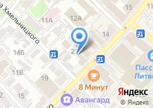 Компания «Удача-IT» на карте