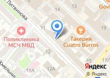 Компания «Управление ФСБ России по Иркутской области» на карте