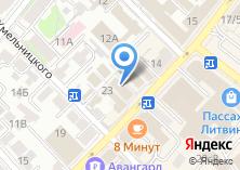 Компания «ГлавПивРыба» на карте