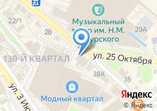 Компания «Авто-Патруль-Эксперт» на карте