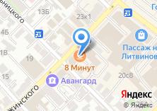 Компания «MamaStyle» на карте