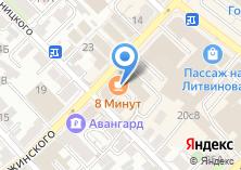 Компания «Доставка.ру» на карте