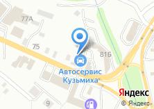 Компания «Кузьмиха» на карте