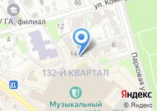 Компания «Строящийся жилой дом по ул. Коммунаров» на карте