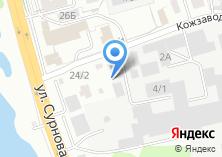 Компания «Канцелярия Приангарья» на карте