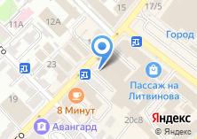Компания «Строящееся административное здание по ул. Дзержинского» на карте