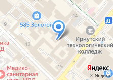 Компания «GIT-сервис» на карте