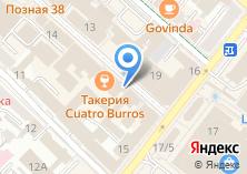 Компания «Момент» на карте