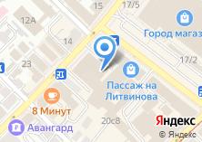 Компания «Днипро» на карте