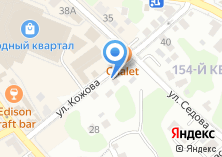 Компания «Школа рока» на карте