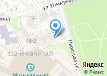 Компания «Katrin» на карте