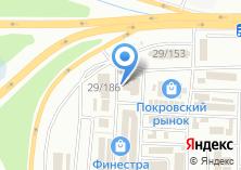 Компания «БайкалСвет» на карте