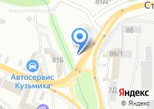 Компания «Смесаков» на карте