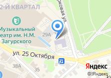Компания «Байкальский институт управления» на карте