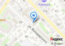 Компания «Прокуратура Кировского района г. Иркутска» на карте