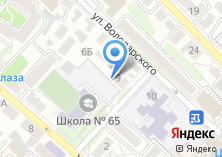 Компания «Коммунальные системы» на карте
