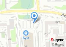 Компания «Строящееся административное здание по ул. Академическая» на карте