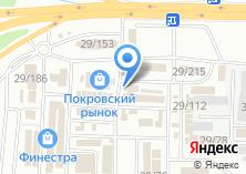 Компания «Байс» на карте