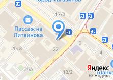 Компания «Кардинал» на карте