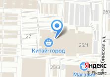 Компания «Китай-город» на карте