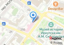 Компания «Иркутская областная стоматологическая поликлиника» на карте