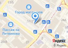 Компания «Grandiozo» на карте