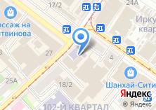 Компания «Иркутское театральное училище» на карте
