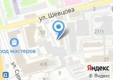 Компания «Континент-КОМФОРТ» на карте