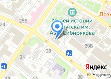 Компания «ТИК №2 Иркутская городская №2 территориальная избирательная комиссия» на карте