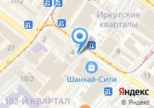 Компания «Стайл» на карте