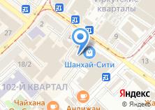 Компания «Магител-Иркутск Indoor TV Center» на карте