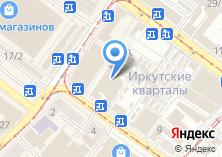 Компания «СибАс» на карте